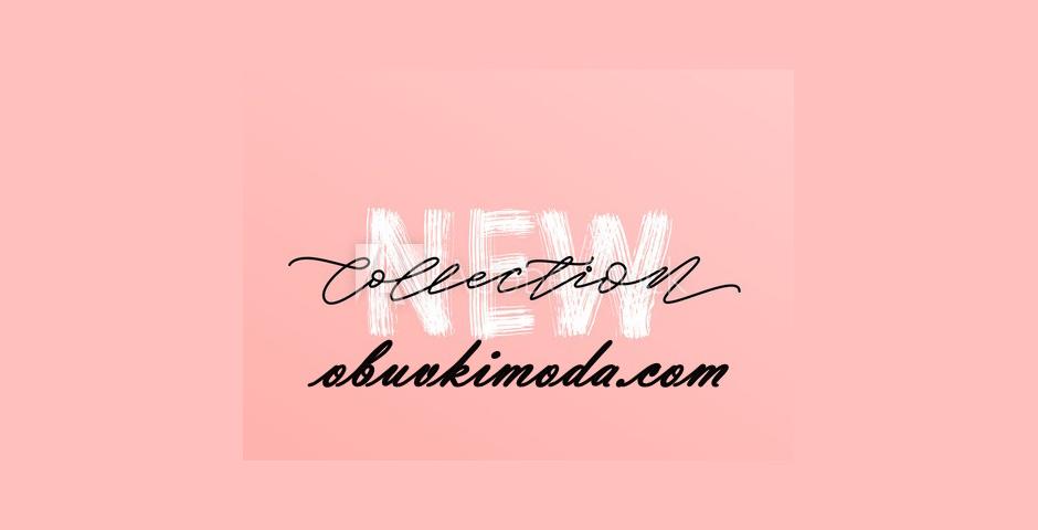 http://www.obuvkimoda.com/bg/catalog/cid/33.html