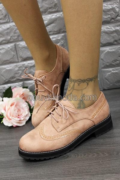Дамски обувки  - B-215-PINK