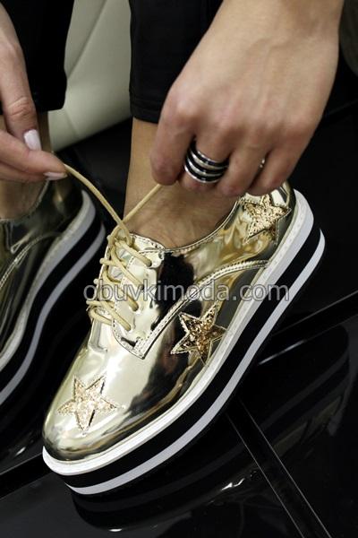 Дамски обувки - 2609-GOLD